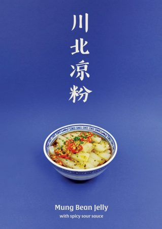 Mung Bean Jelly With Spicy Sour Sauce