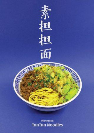 Marinated TanTan Noodles